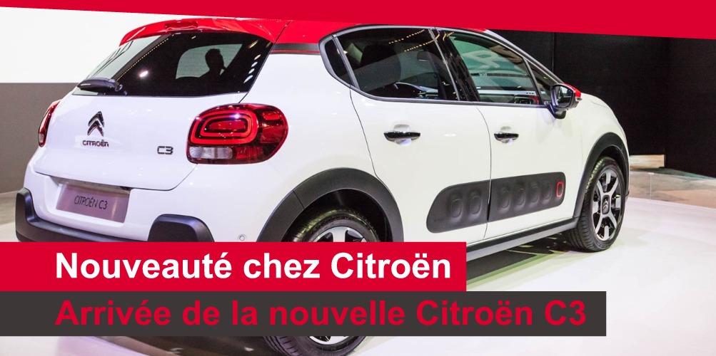 nouvelle citroen c3 2016 face arriere